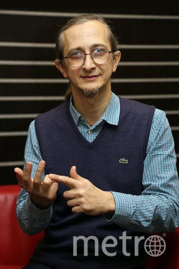 """Пётр Пушкарёв. Фото предоставлено героем публикации, """"Metro"""""""