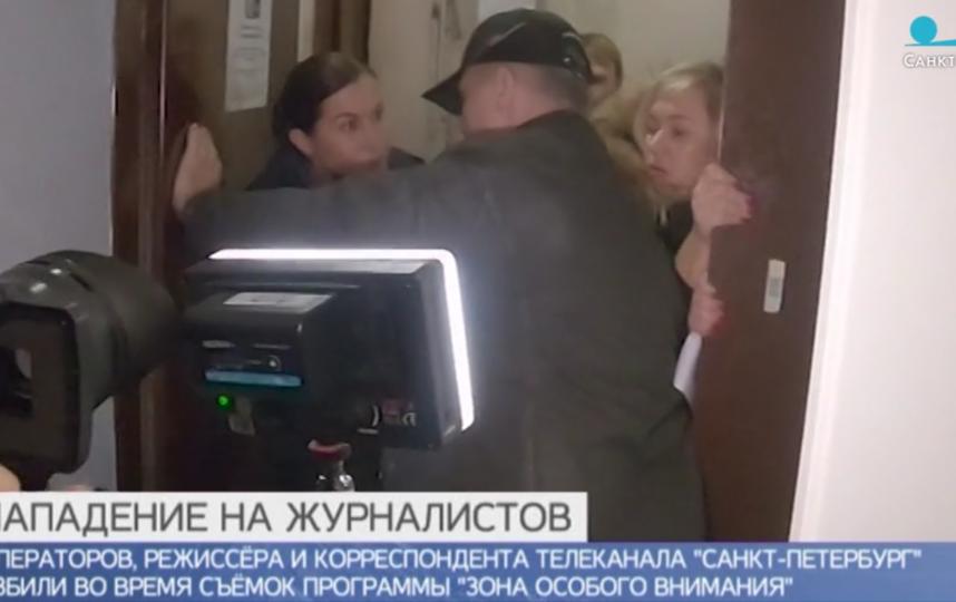 Съемочную группу телеканала «Санкт-Петербург» избили во время съемок. Фото скриншот видео https://topspb.tv/