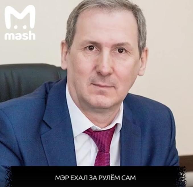 Мэр иркутского города Тулун попал в ДТП, погибла его жена. Фото скриншот видео https://vk.com/mash