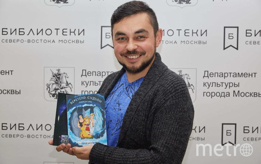Сергей Биларин. Фото предоставлено Сергеем Билариным