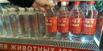 В Москве начали продавать
