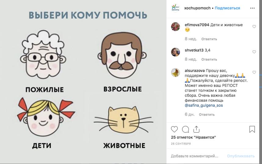 """Бесплатное мобильное приложение """"Хочу помочь"""". Фото award.head-liner.ru"""