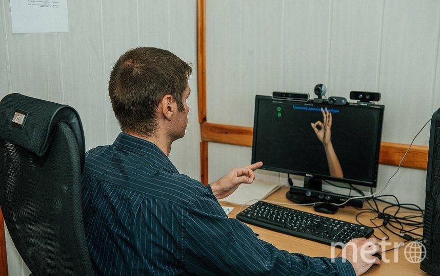 Прототип программы перевода языка людей с нарушением слуха. Фото award.head-liner.ru