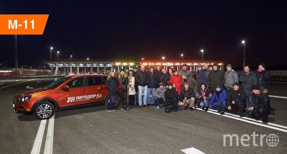 """Пробег прошел 25 ноября. Проезд из одного города в другой, соблюдая установленную на трассе скорость движения, занял 6 часов 14 минут. Фото https://www.facebook.com/avtodorgk/?__tn__=%2Cd%2CP-R&eid=ARCueznnUUu1Hhmv9EIjfin6TU-4JSCSRadPtvwJLx, """"Metro"""""""