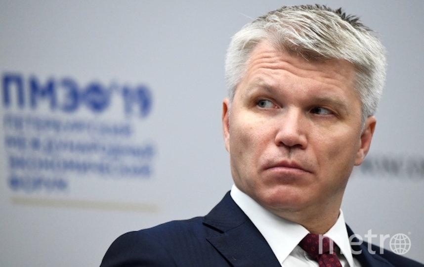 Павел Колобков, архив. Фото РИА Новости