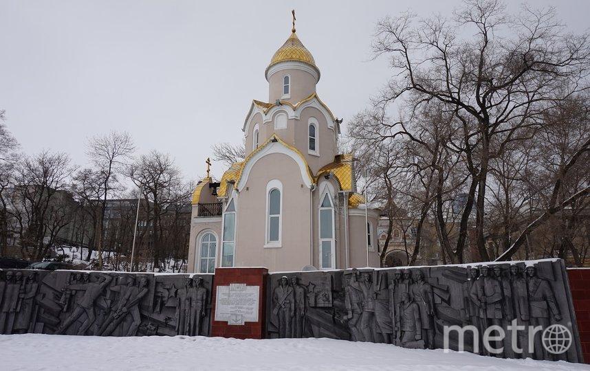 Владивосток. Фото Pixabay