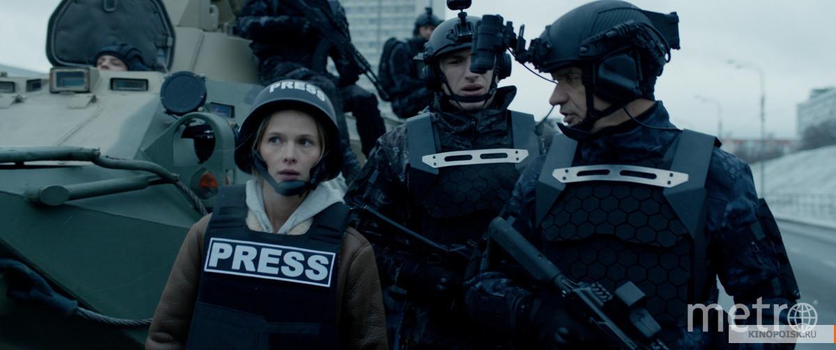 """Кадр из фильма """"Аванпост"""". Фото Каропрокат."""