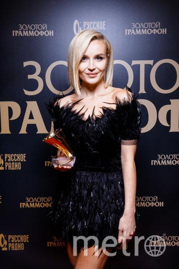 Полина Гагарина. Фото Предоставлено организаторами