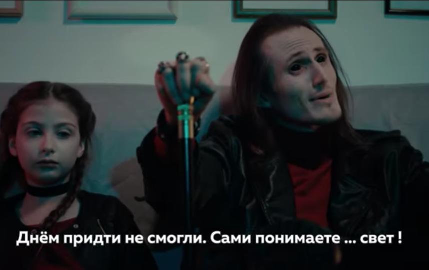 Вампир-папа и вампир-дочь на приёме у доктора. Фото скриншот, Скриншот Youtube