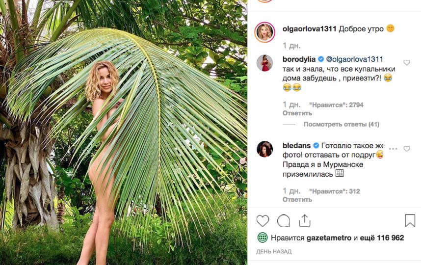 Ольга Орлова, фотоархив. Фото скриншот https://www.instagram.com/olgaorlova1311/