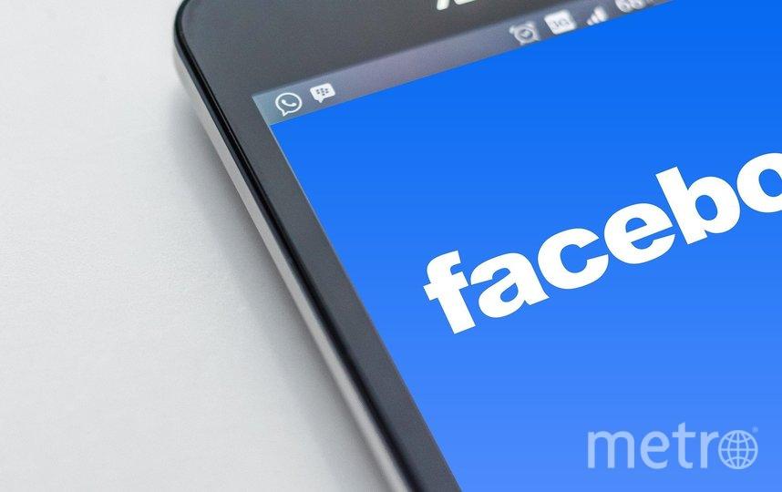В работе Instagram и Facebook зафиксированы массовые сбои. Фото pixabay.com