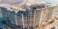 Прогноз на 2020 год: в регионе снижаются темпы ввода жилья