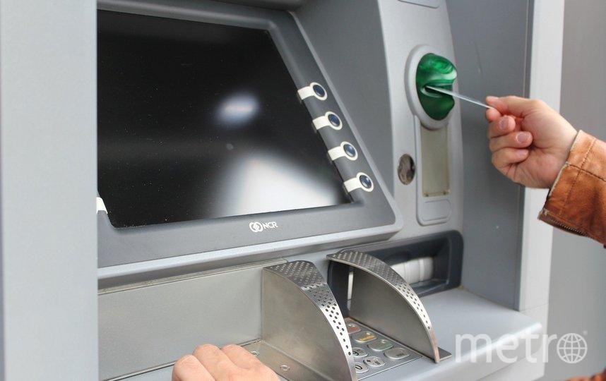 Не стоит забывать, что на банкоматах есть камеры. Фото Pixabay