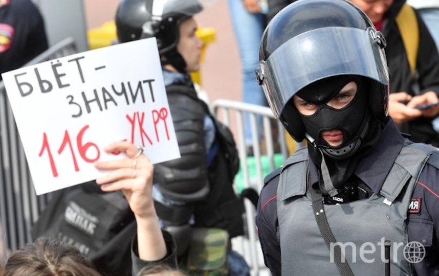Совфед приглашает к дискуссии всех, кто хочет участвовать в доработке законопроекта. Фото РИА Новости