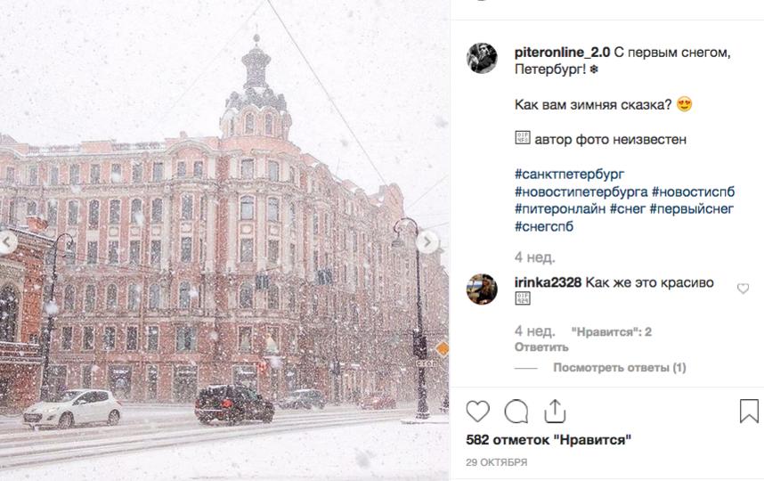 Зима в Петербург пришла по расписанию. Фото скриншот https://www.instagram.com/