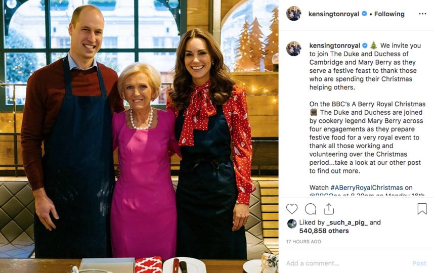 Кейт Миддлтон и принц Уильям приняли участие в кулинарном шоу. Фото скриншот @kensingtonroyal