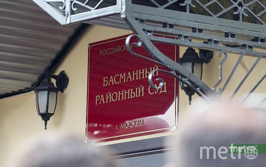 Басманный суд Москвы отказался удовлетворить жалобу журналиста Ивана Голунова на бездействие следствия по делу о сбыте наркотиков. Фото Василий Кузьмичёнок