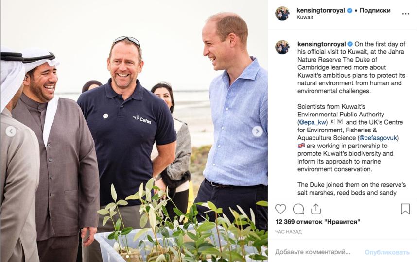 Принц Уильям посетил Кувейт с официальным визитом. Фото instagram.com/kensingtonroyal