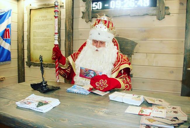 Главный Дед Мороз России рассказал, как правильно отметить Новый год. Фото скриншот www.instagram.com/russiadedmoroz/