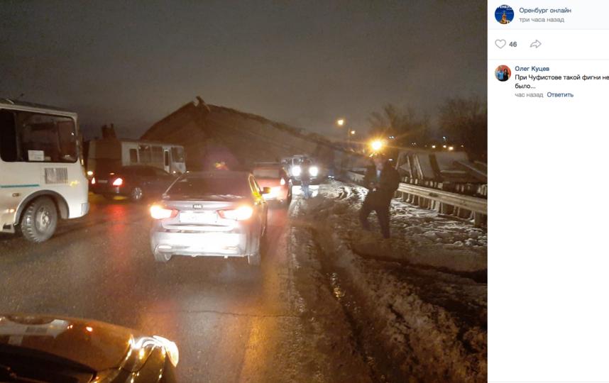 Режим ЧС ввели в Оренбурге после обрушения моста. Фото скриншот vk.com/orenburg_vk