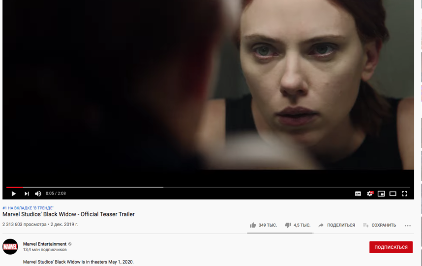 Скриншот видео www.youtube.com/ Marvel. Фото  Marvel Entertainment, Скриншот Youtube