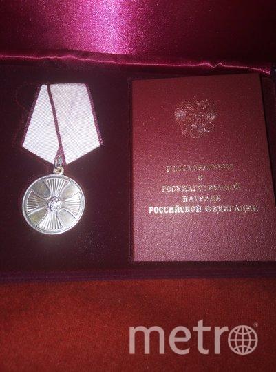 """Медаль """"За спасение погибавших"""", которую получил Дмитрий Новосёлов. Фото предоставила Александра Новосёлова, """"Metro"""""""