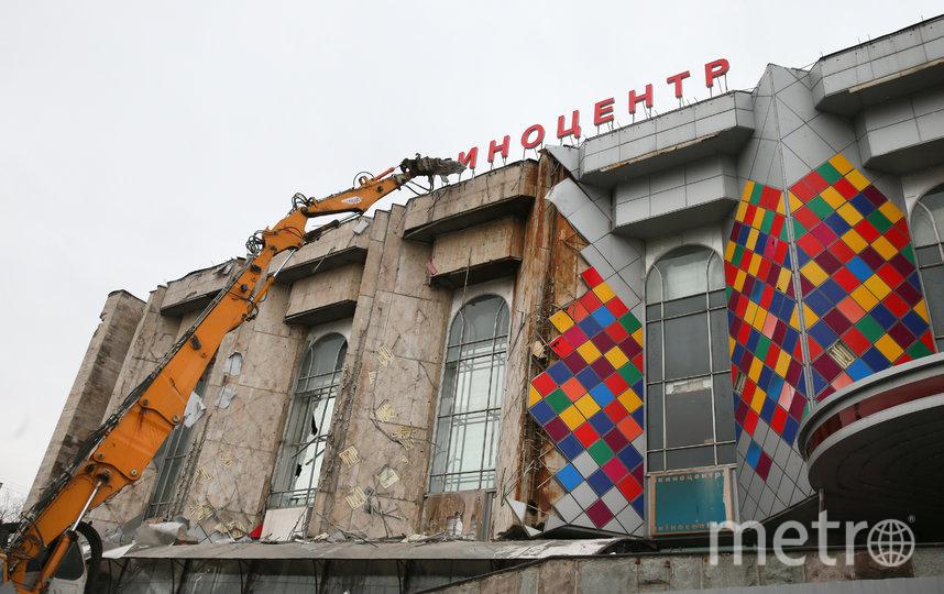 Снос здания киноцентра. Фото Василий Кузьмичёнок