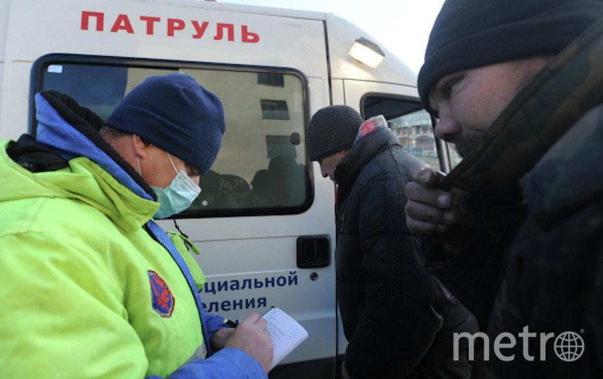 Бездомные каждый год рискуют получить обморожение и остаться инвалидом или погибнуть от переохлаждения. Фото РИА Новости