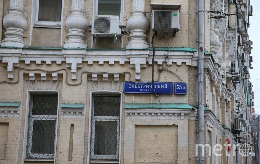 Пресненский район. Фото Василий Кузьмичёнок