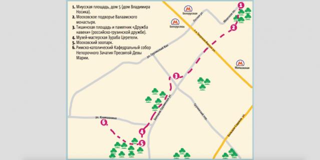 Схема для экскурсии по Пресненскому району.