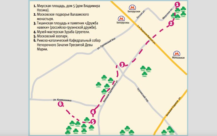 """Схема для экскурсии по Пресненскому району. Фото Андрей Казаков, """"Metro"""""""