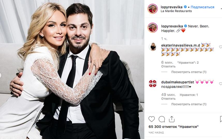 Виктория Лопырёва и Игорь Булатов. Фото скриншот: instagram.com/lopyrevavika/