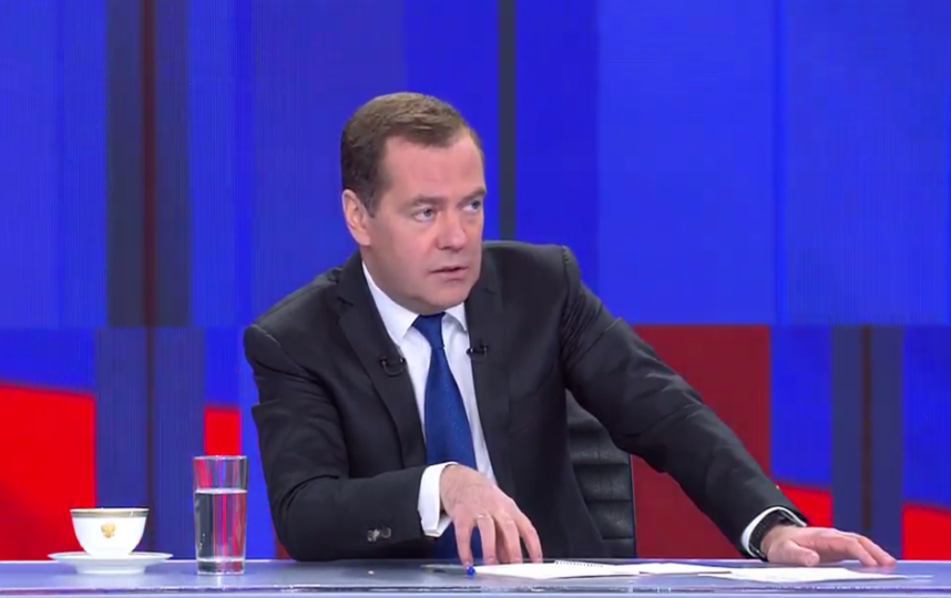Дмитрий Медведев. Фото скриншот https://www.youtube.com/watch?v=25nE9BJBeV0, Скриншот Youtube