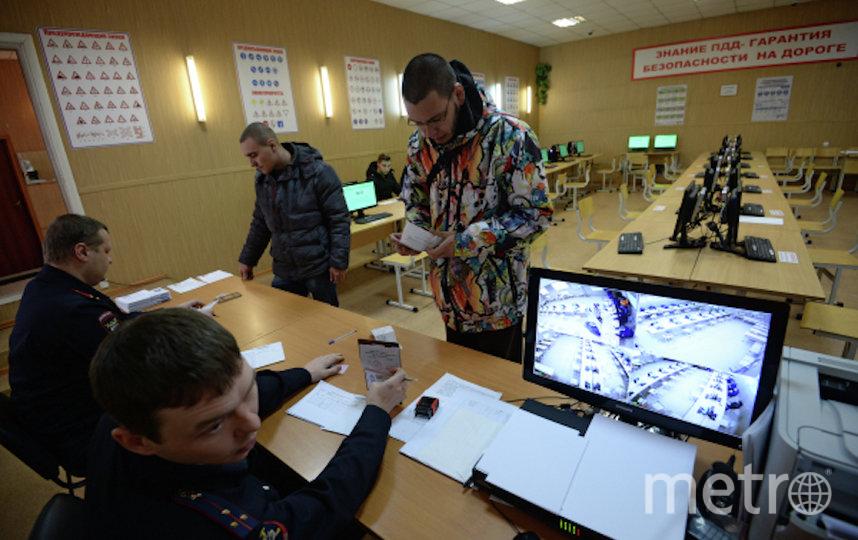 Экзамен теоретической части на получение прав будет трднее. Фото РИА Новости