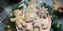 Рецепт от молодой мамы: готовим имбирное печенье