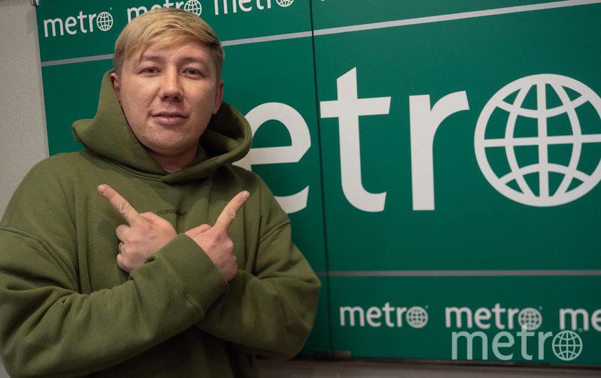 """В редакции Metro побывала одна из самых известных российских поп-групп """"Марсель"""". Фото Святослав Акимов., """"Metro"""""""