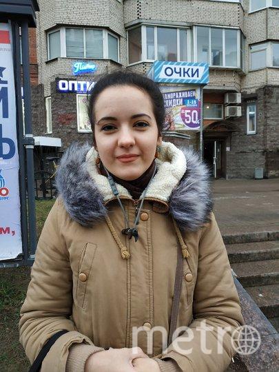 """Анастасия, менеджер, 23 года. Фото Наталья Сидоровская, """"Metro"""""""