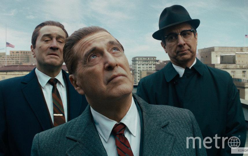 """Кадр из фильма """"Ирландец"""". Фото kinopoisk.ru"""