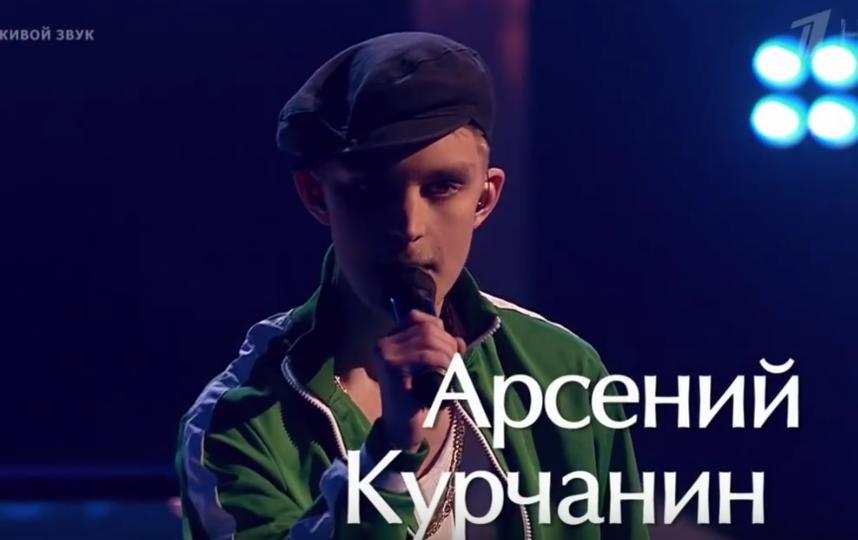 """Полину Гагарину оскорбило поведение участника шоу """"Голос"""". Фото скриншот www.youtube.com/"""