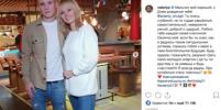 В жестком ДТП под Петербургом пострадал сын Валерии: появились подробности инцидента