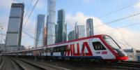 Период бесплатного проезда на Московских центральных диаметрах завершился