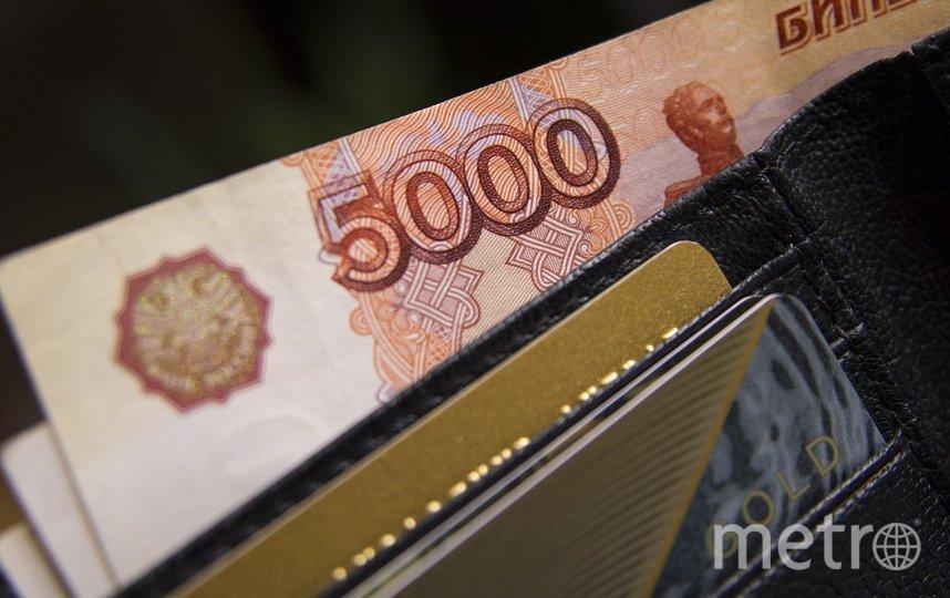 """В """"зоне риска"""" находятся покупатели с купюрами номиналом 5 тысяч рублей. Фото pixabay.com"""