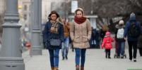Синоптики рассказали о погоде в Москве на неделе
