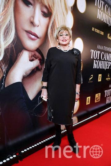 Ангелина Вовк на премьере фильма. Фото Предоставлено организаторами