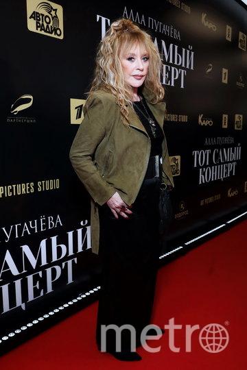 Алла Пугачева на премьере фильма. Фото Предоставлено организаторами