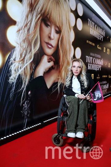 Юлия Самойлова на премьере фильма. Фото Предоставлено организаторами