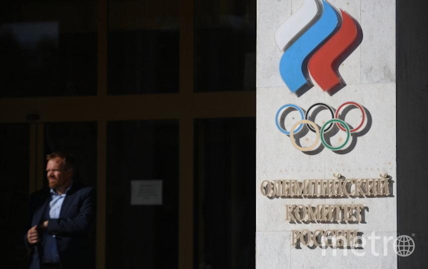 Представителям Олимпийского комитета России также запрещено посещать международные соревнования. Фото РИА Новости