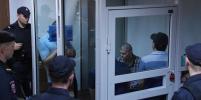 В Подмосковье суд вынес приговор конвоирам