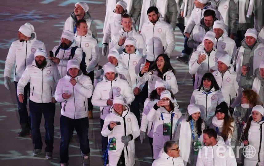 Российские спортсмены на церемонии закрытия XXIII зимних Олимпийских игр в Пхенчхане, где наша команда также выступала в нейтральном статусе. Фото РИА Новости