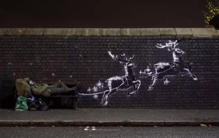 Британский уличный художник Бэнкси опубликовал видео с новой работой. Фото скриншот @banksy
